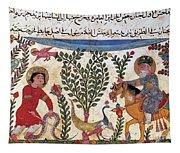 Arabic Physician Tapestry