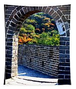 Archway To Great Wall Tapestry