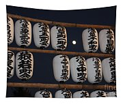 Asakusa Temple Lanterns With Moon Tapestry