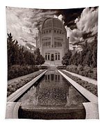 Bahai Temple Reflecting Pool Tapestry