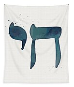 Blue Chai- Hebrew Art By Linda Woods Tapestry