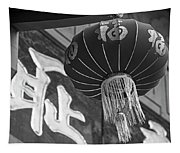 Boston Chinatown Lantern Boston Ma Black And White Tapestry