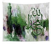 Calligraphy 7703b Tapestry