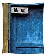 China Door Tapestry
