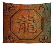 Chinese Dragon Character In An Octagon Frame With Dragons In Four Corners Soft Light Tapestry