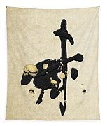 Chinese Zodiac - Year Of The Goat On Rice Paper Tapestry
