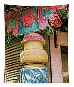 Chitra Museum Goa Tapestry