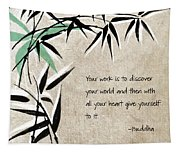 Discover Your World Tapestry