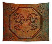 Dueling Dragons In An Octagon Frame With Chinese Dragon Characters Yellow Tint Distressed Tapestry
