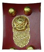Forbidden City Door Tapestry