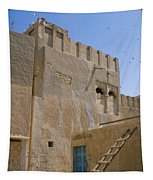 Hofuf Alley Tapestry
