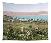 Holy Land: Tiberias Tapestry