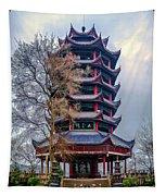 Wuyun Tower Tapestry