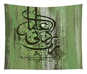 Islamic Calligraphy 77091 Tapestry