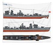 Japanese Destroyer Fubuki Tapestry