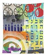Jewish Life 1- Art By Linda Woods Tapestry