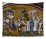 Joseph And Mary Tapestry