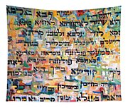 Kaddish After Finishing A Tractate Of Talmud Tapestry