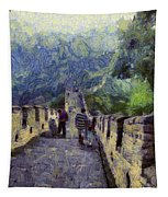 Long Slope Of The Great Wall Of China Tapestry