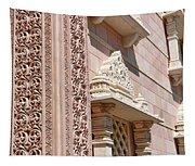 Mandir # 4 Tapestry