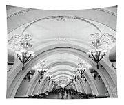Metro Arbatskaya Tapestry