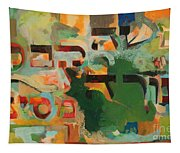 Moshe Received The Torah From Sinai Tapestry