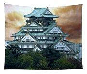 Osaka Castle Still Rules Japan Tapestry
