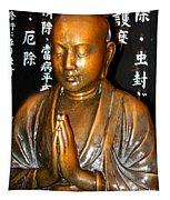 Prayers For Japan Tapestry