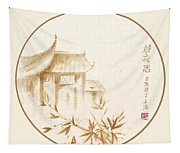 Quiet Night Thoughts Tapestry
