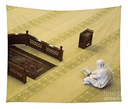 Studying The Quran Tapestry