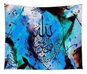 Suara E Khalaas Tapestry