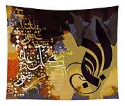 Subhan Allah 040l Tapestry