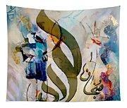 Subhan Allah Tapestry