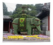 Summer Palace Elephant Tapestry