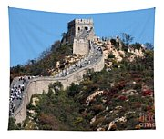 The Great Wall Mountaintop Tapestry
