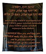 The Priestly Aaronic Blessing Tapestry