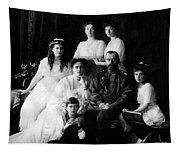 Tsar Nicholas II And His Family - 1913 Tapestry