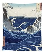 View Of The Naruto Whirlpools At Awa Tapestry