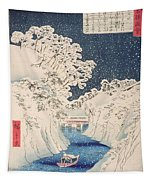 Views Of Edo Tapestry