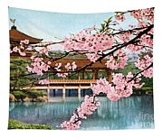 Vintage Japanese Art 12 Tapestry