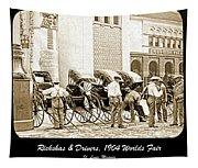 Rickshas And Drivers, 1904 Worlds Fair Tapestry