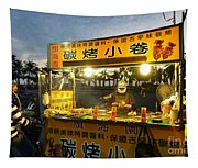 Street Vendor Cooks Grilled Squid Tapestry