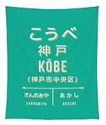 Retro Vintage Japan Train Station Sign - Kobe Green Tapestry