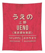 Retro Vintage Japan Train Station Sign - Ueno Red Tapestry