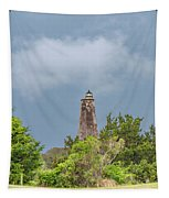 Bald Head Island Lighthouse Tapestry