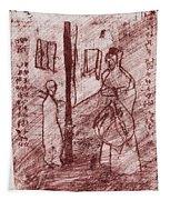 Black Ivory Issue 1b20 Tapestry