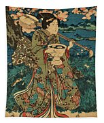 Going To A Cherry Blossom Viewing Party Tapestry
