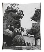 Imperial Lion  Beijing    Tapestry