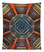Summer Palace Ceiling Tapestry
