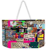 Atomic Bomb Of Purity 2 Weekender Tote Bag